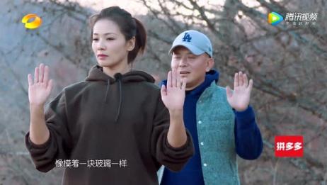 陈龙教学打太极,王珂腿软打得颤颤巍巍,刘涛笑不停