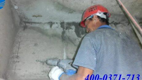 希尔顿酒店电梯井漏水采用赛诺内防水技术处理,成本低耐久性好