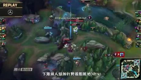 LOL:SKT遭受G2猛烈进攻,曾经三冠王SKT王朝崩溃
