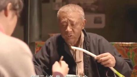 老农民:陈宝国搂着省长肩膀喊老弟,在场人都愣了,省长却笑了
