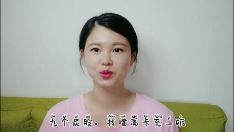 盘点那些即将消失却特别有趣的闽南语俚语。看看你能听懂几句
