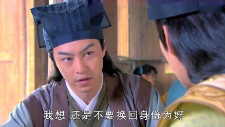聊斋:王子要侍从装扮成自己,直到见到中原皇帝,真是机智多谋