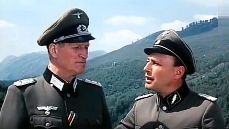 一部二战南斯拉夫经典电影《桥》之老虎接受任务,七天炸桥!