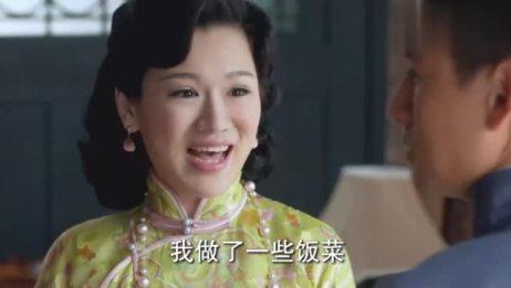 爱情悠悠药草香:采薇和大房太太放下隔阂,助她挽回丈夫的心