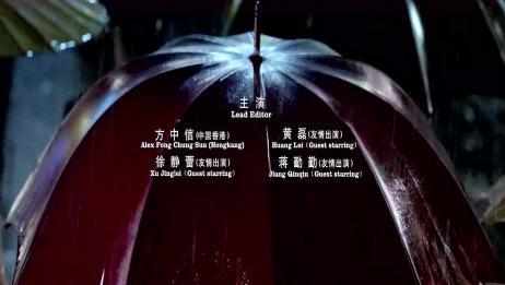 触不可及:黄磊真是太帅,为保护队友甘愿自己受刑,孙红雷不敢看