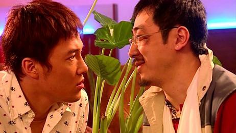 金通告诉裴振东,杨光将杜正明叫外公,裴振东十分不解