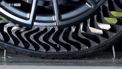 米其林推出不用打气永不爆胎的轮胎,碰到钉子也不怕,长见识了
