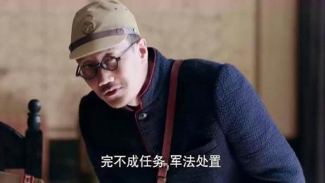 猎手:翻译官传达日军命令,这见风使舵的翻译真是绝了!