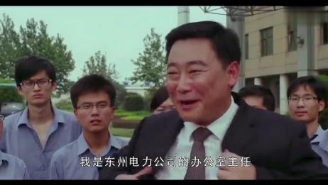 国家审计:东州市审计局副处长叶,赴东州热电公司进行审计