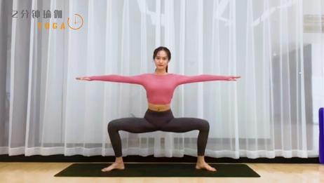 一套流瑜伽序列,每天坚持练一遍,练完酣畅淋漓,肚子平了腰细了