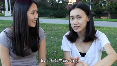 中国留学生为什么不受欢迎?美国学生说到点子上了!原因过于真实