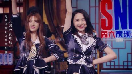 SNH48小姐姐甜蜜来袭,劲歌热舞嗨翻现场,活力四射