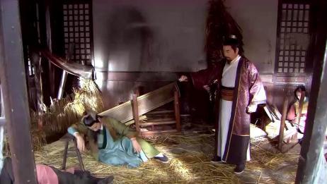 新白发魔女传:铁飞龙跟踪铁飞虎,竟把保护他的明月峡的人杀了