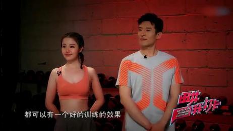 畊我打卡:告别圆肩驼背,刘畊宏教你练出天使线