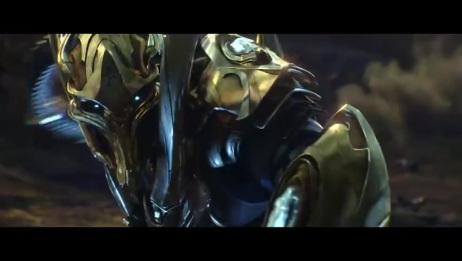 星际争霸2:虚空之遗开场CG