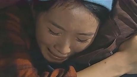 福贵:二喜没了,福贵把凤霞接回来,看见家珍抱着她大哭