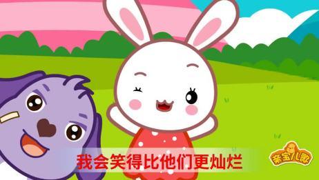 亲宝儿歌大全 亲亲小兔子小白兔白又白两只耳朵竖起来