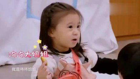 贾静雯小女儿Bo妞本名首曝光!咘咘喊妹妹泄密,网友:名字好有气质