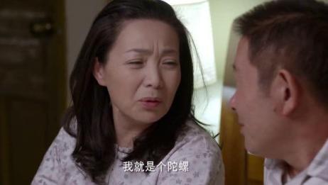 大半夜儿媳妇突然想吃包子!为了不让儿子为难,婆婆半夜起做饭