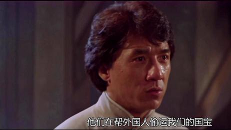 男子帮助洋鬼子偷运中国国宝,还教唆别人,可恶至极的卖国贼