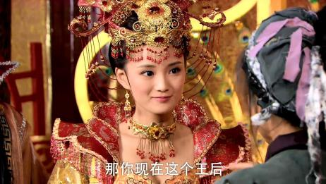 薛平贵娶了西凉公主,谁料当女乞丐得知后,瞬间大怒!