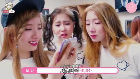 孟美岐为什么哭了?忘记了韩语直接说中文,程潇也在抹眼泪……