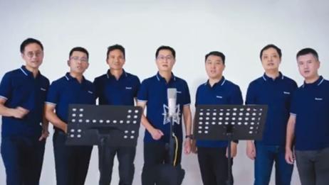 腾讯20周年MV《全新出发》:员工作曲、马化腾携总办高管献唱