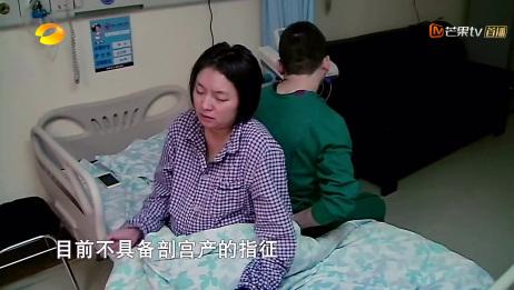孕妇受不了产痛折磨想剖宫产,被医生一口拒绝,有指征才可以