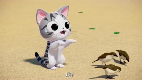甜甜私房猫:大黑让小奇捉青蛙,小奇却被一只青蛙耍了。