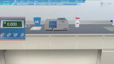 邻二氮菲吸光光度法测定微量铁