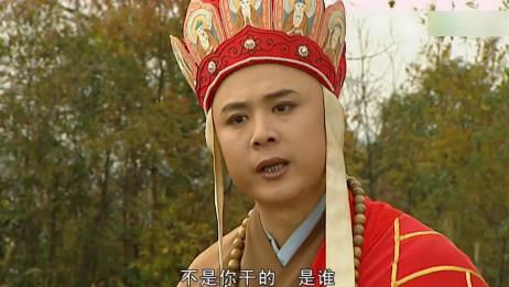 沙师弟一语道出真相,唐僧才知道是错怪猴哥了,这马后炮绝了!