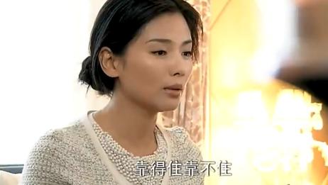 丈夫成天和小三在一起,刘涛终于忍不了了,准备离开这个家!
