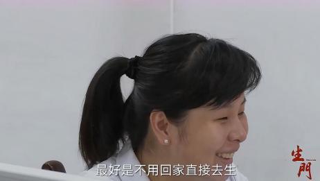 医院实录:怀孕住院医师笑称要上班上到发作,然后直接去生孩子