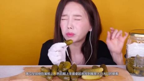 韩国重口味美女,吃一大罐酸黄瓜,刚吃完5根就放弃了,太尴尬