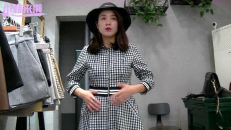 小林教你来穿搭,一款风衣裙有多种穿法,你是怎么穿的?