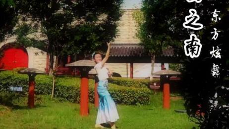 民族舞蹈《彩云之南》,傣族舞表演,很好看