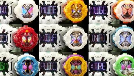 『转载』【K2eizo】新十年假面骑士最终形态表把玩视频