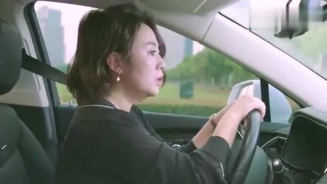 逆流而上的你:刘艾开车险些撞到小女孩,这一刻让她做出了一个决定