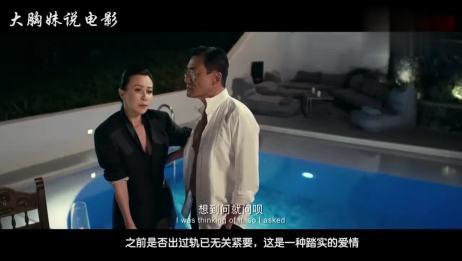 陈思诚首次导演的电影,佟丽娅实在太美了