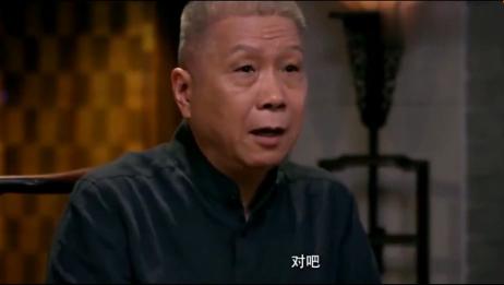 马未都调侃高晓松:这个习惯除了日本人,就只有您还在保持!