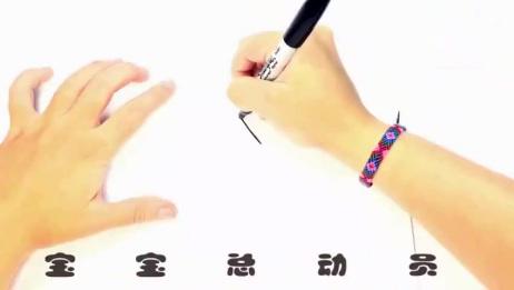 三叶草简笔画,教宝宝轻松学会画!