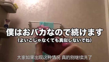 检证 用一整瓶粉色洗发水洗染过的白发连续洗30次会怎么样?