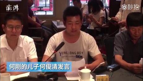 故宫首次为农民何刚办追思会,当年捐赠文物却要借钱去北京_艺术评论_澎湃新闻The Pap