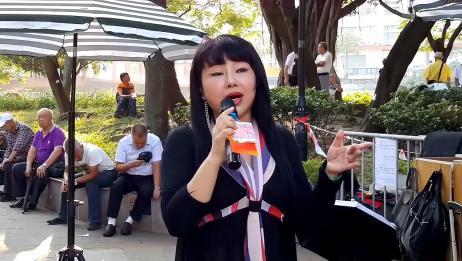 香港街头歌手喻米英演唱《化碟》,声音太好听了,人又漂亮