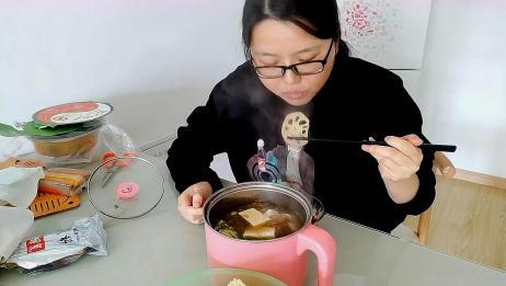 36周孕妈小梦在家吃火锅 血糖高吃完心里好忐忑