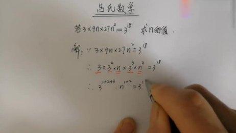 计算机立方根怎么算