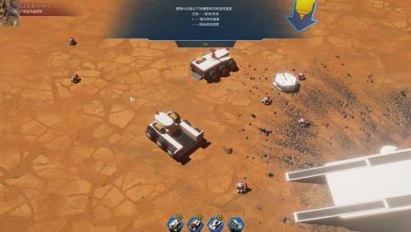 【老北】火星求生:01我又来祸害火星了!