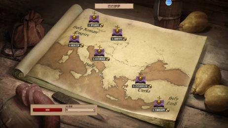 帝国时代2决定版巴巴罗萨战役第一关最高难度速通8分36秒