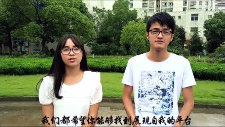 河海大学水电院学生会2016迎新视频