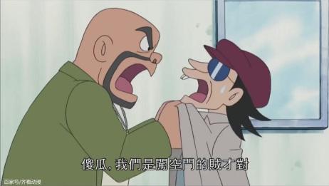 哆啦A梦新番:闯空门得贼与小偷有区别吗?他竟然还遣词用字呢!